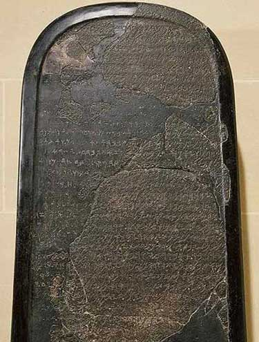 Inscrição feita por ordem de Mesa, rei de Moab
